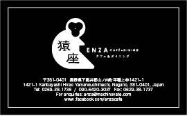 enza_namecard_front-01